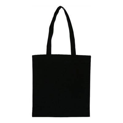 155-sac-shopping-publicitaire-personnalise
