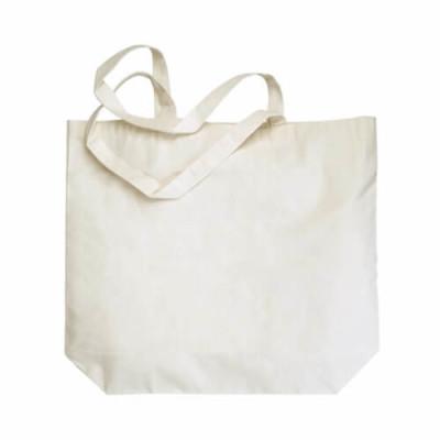 225-sac-cabas-publicitaire-personnalise