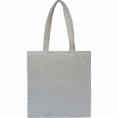 267-sac-shopping-publicitaire-personnalise