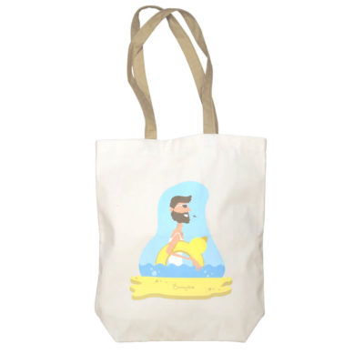 sac shopping publicitaire personnalisable